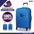 《熊熊先生》新秀麗Kamiliant輕量大容量28吋旅行箱TSA鎖霧面行李箱普普星球卡米龍100%PP材質出國箱