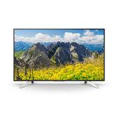 【音旋音響】SONY 55吋 KD-55X7500F 4K液晶電視 公司貨 2年保固-2018新機款