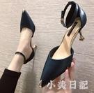春夏新款少女高跟鞋一字扣細跟涼鞋尖頭婚鞋性感女士韓版單鞋 LF4392『小美日記』