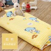 【R.Q.POLO】酷熊 新絲柔 兒童冬夏兩用鋪棉書包型睡袋(4.5X5尺)