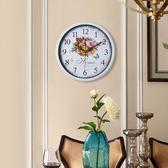 歐哥華 客廳掛鐘歐式餐廳鐘錶現代創意時鐘圓形鐘錶田園靜音臥室  全館免運