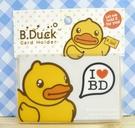 【震撼精品百貨】B.Duck_黃色小鴨~卡套