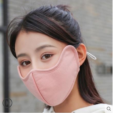 南極人秋冬季防風防寒護眼角口罩男女棉質透氣冬天保暖可水洗潮款 3C數位百貨