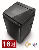 TOSHIBA東芝【 AW-DG16WAG 】16Kg SDD超變頻單槽洗衣機