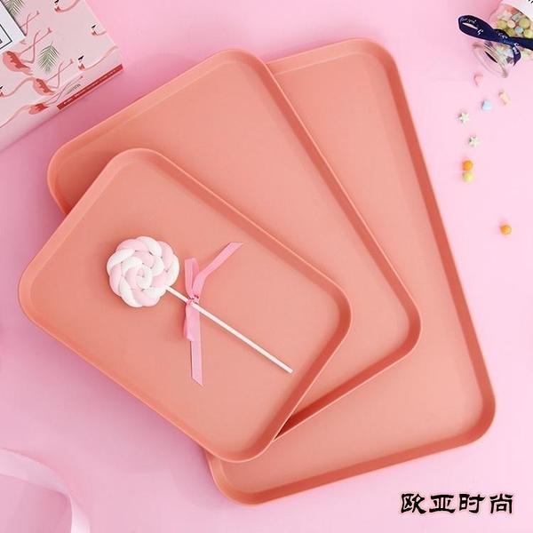 創意日式盤子竹纖維長方形托盤家用大號簡約西餐盤北歐茶水杯托盤 【快速】