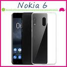 Nokia6 5.5吋 透明手機殼 TP...