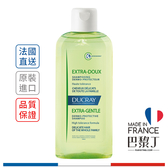 【法國最新包裝】Ducray 護蕾 溫和保濕洗髮精 400ml(掀蓋瓶)【巴黎丁】