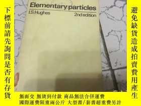 二手書博民逛書店elementary罕見particles 英文版:基本粒子 第