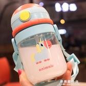 韓版便攜吸管杯背帶塑料杯寶寶兒童飲水杯防摔密封杯子學生水壺【果果新品】