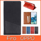 OPPO Reno5 5G Reno5 Pro 5G MX109磁吸款 手機皮套 插卡 支架 掀蓋殼 保護套 皮套