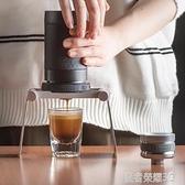 咖啡機 1ZPRESSO Y3 金鋼版 便攜式手壓咖啡機意式濃縮戶外小型迷你隨身YTL