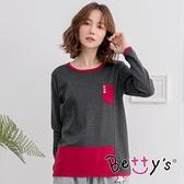 betty's貝蒂思 圓領跳色拼布長袖上衣(深灰)