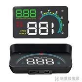 抬頭顯示器hud車載抬頭顯示汽車速度投影懸浮車速多功能GPS儀表盤  快意購物網