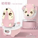 兒童馬桶坐便器男孩女寶寶便盆嬰兒幼兒廁所座便器小孩尿盆加大號QM 依凡卡時尚
