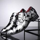 大碼皮鞋 男皮鞋 時尚英倫大碼男鞋新款 亮面皮鞋系帶鞋子休閒男鞋子《印象精品》q445