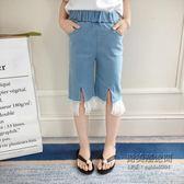 ✡老闆定錯價✡  女童牛仔褲韓版蕾絲休閒褲七分褲兒童褲子中褲