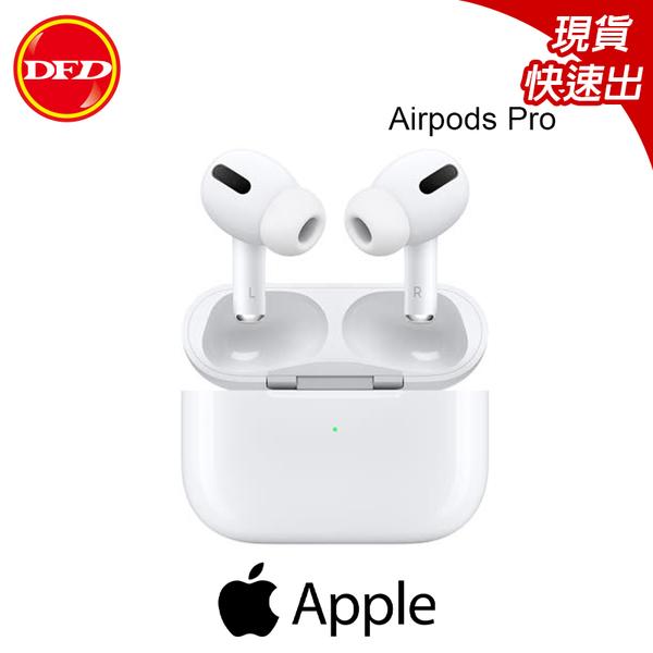 現貨 Apple AirPods Pro 真無線藍芽耳機 蘋果 藍芽耳機 主動式降噪 台灣公司貨一年保固 MWP22TA