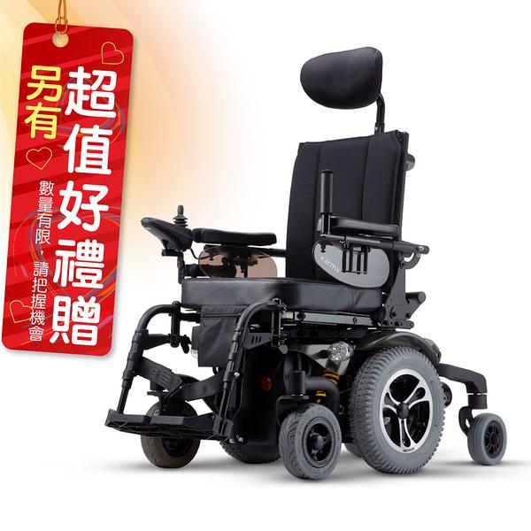 來而康 康揚 電動輪椅 MGN-SLN 旋風馬 標準椅 電動輪椅補助 配件C款 贈 輪椅置物袋