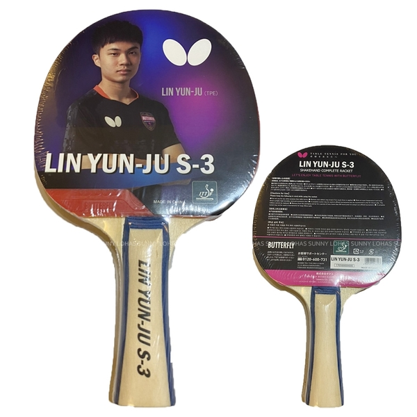 (C3) BUTTERFLY 蝴蝶牌 桌球拍 林昀儒S-3刀板 乒乓球拍 負手拍ITTF認證 TT1727 [陽光樂活]