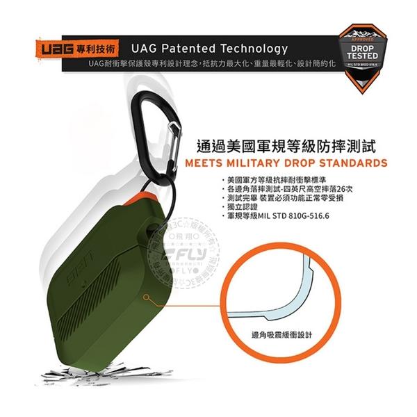 《飛翔無線3C》UAG AirPods Pro 耐衝擊防水防塵保護殼│公司貨│軍規防摔保護套