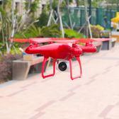 [長續航]無人機航拍高清專業遙控直升飛機