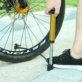 ✭慢思行✭【Q09-1】便攜式高壓打氣筒  自行車 迷你 球類 充氣 腳踏車 輪胎 運動單車配件