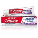 高露潔 抗敏感超微泡科技 全方位防護牙膏 120g