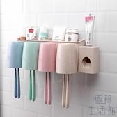 牙刷置物架刷牙杯漱口套裝吸壁式多功能牙缸洗漱收納盒【極簡生活】