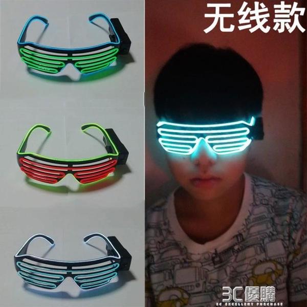 無線款酒吧爆閃電音眼鏡百葉窗發光眼鏡LED閃光眼鏡抖音蹦迪眼鏡 3C優購