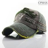 CPMAX 復古刷舊牛仔棒球帽 牛仔布棒球帽 復古刷舊 水洗磨邊遮陽帽 男帽 女帽 棒球帽 女棒球帽 H97