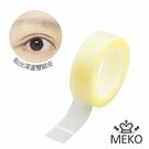 MEKO 雙眼皮貼布 (可自行裁剪大小) D-023-2