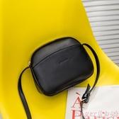 貝殼包2020夏天新款韓版時尚簡約女包貝殼包百搭迷你小包包側背斜背包潮 交換禮物