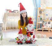 圣誕老人公仔毛絨玩具娃娃玩偶送女生兒童節日圣誕公司活動禮物『潮流世家』