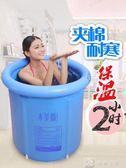浴桶 折疊浴桶 加厚成人浴盆塑料兒童沐浴桶 充氣浴缸泡澡桶雙人 YXS娜娜小屋