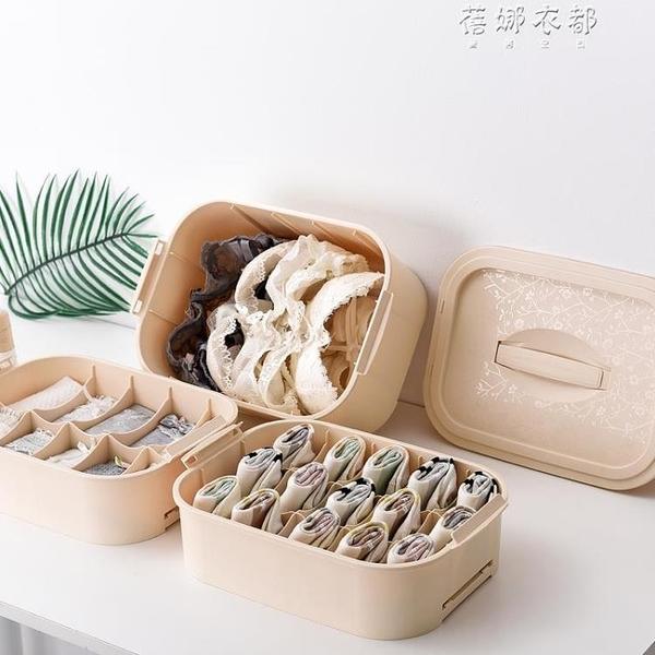 收納盒塑膠收納箱文胸襪子儲物抽屜式整理箱宿舍收納神器YYP 交換禮物