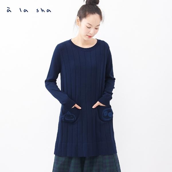 a la sha 阿財烏龍小口袋長版針織衫