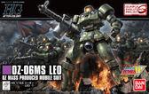 鋼彈模型 HGAC 1/144 里歐 LEO ZO 機動戰士鋼彈W TOYeGO 玩具e哥