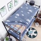床罩 單人床墊保護套0.9m米全包床罩防塵學生床笠宿舍墊子套拉鏈可拆卸 印象