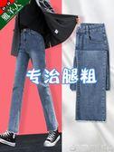 加絨牛仔褲女褲2019新款秋冬寬鬆高腰黑色顯瘦闊腿微喇叭直筒長褲  (橙子精品)