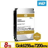 WD 金標 8TB 3.5吋 企業級 氦氣封裝硬碟 WD8003FRYZ