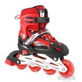3-10歲溜冰鞋兒童全套裝男女童直排輪滑鞋旱冰鞋初學者 IGO