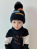 嬰兒帽 冬天兒童帽子圍巾套裝韓版男童針織帽女童毛線帽保暖小孩帽子圍脖 歐歐