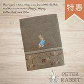 比得兔/彼得兔 純綿精繡浴巾-PR599BT(1入)【YS SHOP】