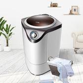 洗衣機小型嬰兒童家用半全自動迷你單桶筒大容量帶甩干脫水 220v漾美眉韓衣