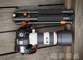 相機腳架 照相機三腳架單反 便攜手機三角架支架微單佳能相機架獨腳架云台igo 唯伊時尚