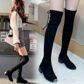 膝上長靴女秋冬季新款馬丁顯瘦瘦中筒高筒加絨百搭騎士長筒靴 格蘭小鋪