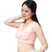 孕產婦哺乳文胸無鋼圈內衣產后恢復睡眠哺乳原棉背心夏xy1852『東京潮流』