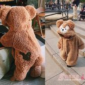兔裝 男寶寶連身衣睡衣2外出服春秋季嬰兒女衣服哈衣達菲熊爬行服