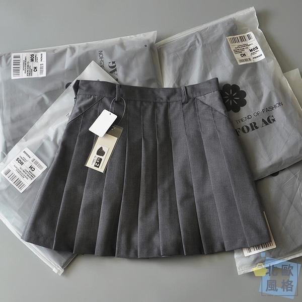 裙褲 工廠外貿原尾單女裝高腰百褶裙短裙剪標尾貨西裝A字顯瘦半身裙褲-快速出貨
