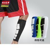 運動男保護套小腿跑步夏季保暖護套肌肉束腿瘦小腿襪小腿套壓縮套